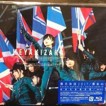 超レア!☆欅坂46/欅共和国2017☆初回盤/BD2枚組☆新品同様!☆