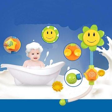 TC20即決 新品 子供 シャワー お風呂遊び ヒマワリ