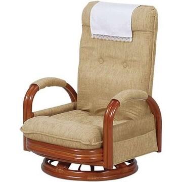 ギア回転座椅子ハイバック RZ-972-Hi-LBR