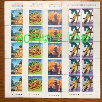 134送料無料記念切手800円分(80円切手)