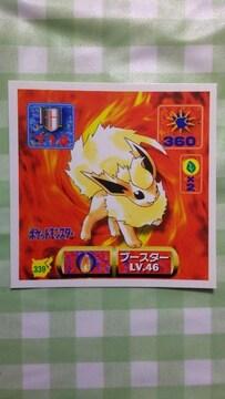 ポケットモンスター POCKET MONSTERS 最強シール烈伝 <改> ブースター シール ステッカー