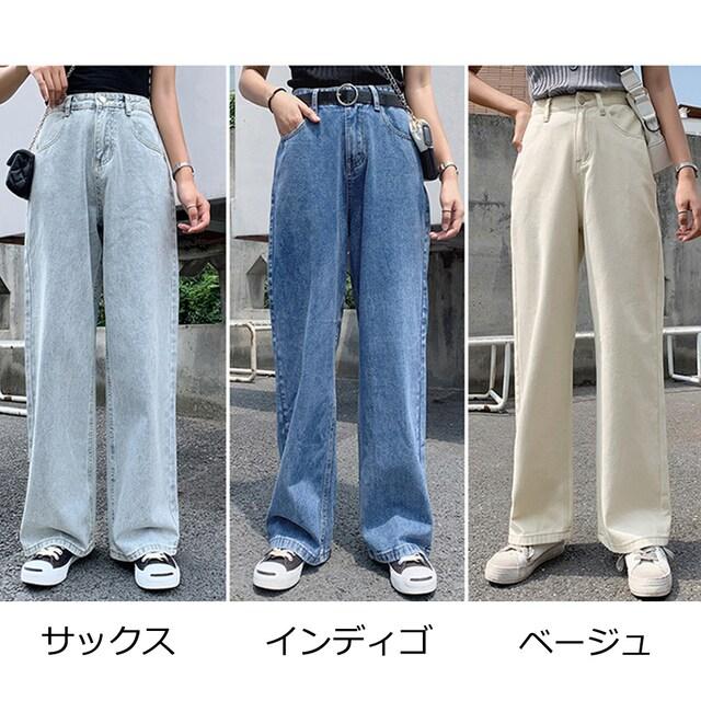 ☆程よいワイド感で体型カバー♪ハイウエスト デニムワイドパンツ/全3色 < 女性ファッションの