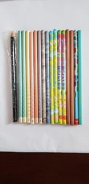 鉛筆 17本 セット