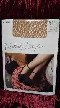 送料無料☆ATSUGI Relish Style ダイヤネット