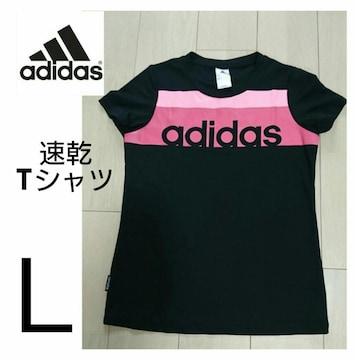 adidas レディース速乾Tシャツ サイズL