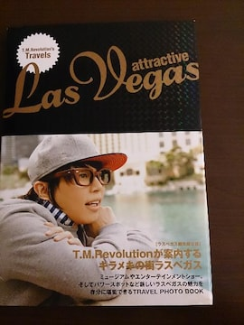 T.M.Revolution「attractive Las Vegas」写真集/帯付/初版