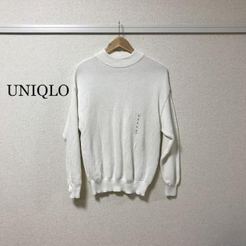 UNIQLO ハイネックニット