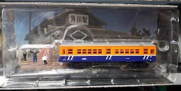 未使用鉄子の旅限定銚子車両模型