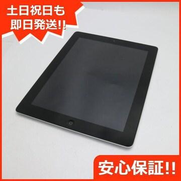 ●判定○●超美品●iPad第3世代Wi-Fi+cellular64GB ブラック●