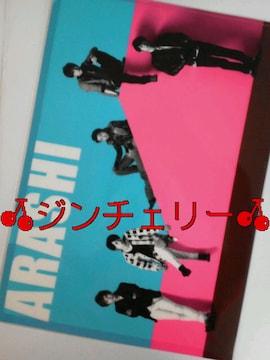 嵐 ARASHI LIVE TOUR Popcorn クリアファイル 集合 櫻井翔 大野智 新品