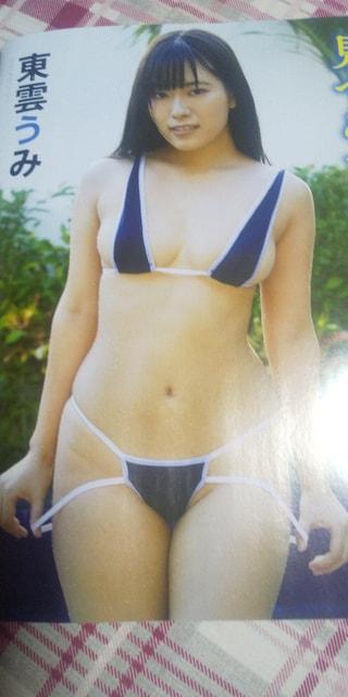 アサ芸Secret!◆Vol.68★永尾まりや/星名美津紀/柳瀬さき/日向葵衣 < タレントグッズの
