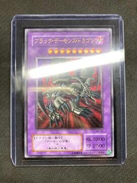 【絶版レリーフ】ブラックデーモンズドラゴン アルティメット
