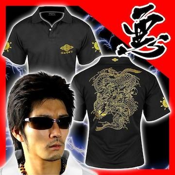 送料無料ヤンキーチンピラオラオラ系和柄半袖ポロシャツ/ホストお兄系服15010黒-XL