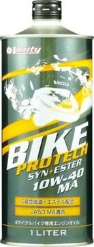 ☆ Verity BIKE. PROTECH. SYN+ESTER 10W-40. MA. 20L缶です。
