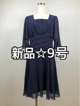 新品☆9号Mすっきりシンプルパーティーワンピース♪mm177