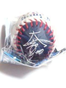 埼玉西武ライオンズ ミニボールコレクション  0 大崎雄太朗選手 旧番号 ホーム白
