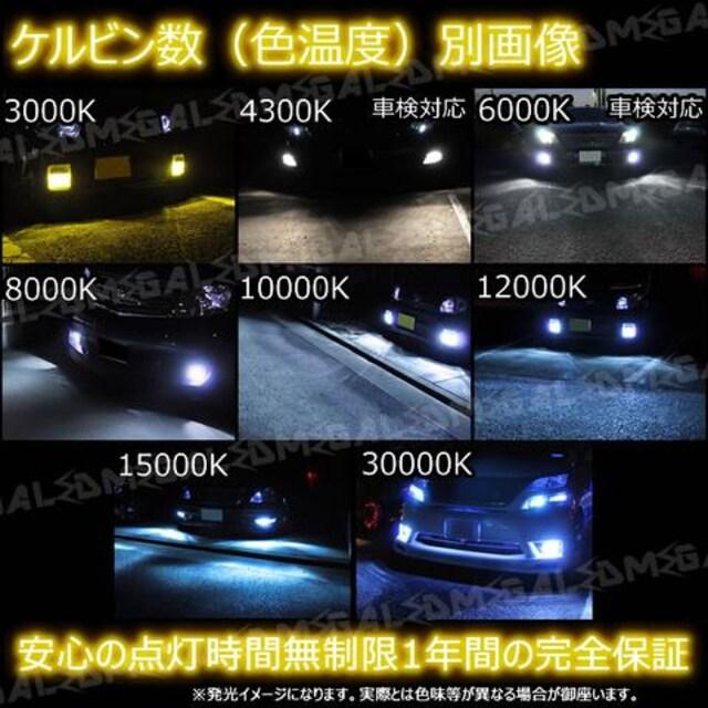 超LED】セフィーロA33系前期後期/フォグランプHIDキット/H3/12000K < 自動車/バイク