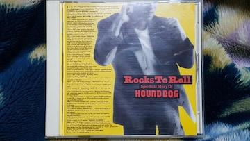 HOUND DOG(ハウンドドッグ) ロックストゥロール ベスト 87年盤