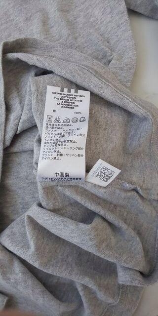 アディダス☆ロンT☆150 < ブランドの