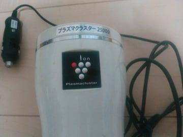 空気清浄機マイナスイオン25000(白)