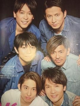 V6★2017年5月号★月刊TVガイド