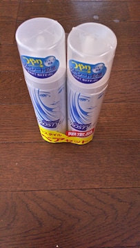 カネボウ プロスタイル スーパーストレートフォーム
