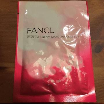 ファンケル Wモイストクリームマスク 3枚セット