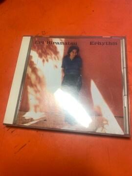 平松愛理 CD Erithm
