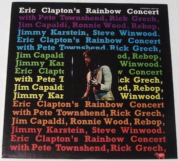 エリック・クラプトン『レインボー・コンサート』LP全6曲