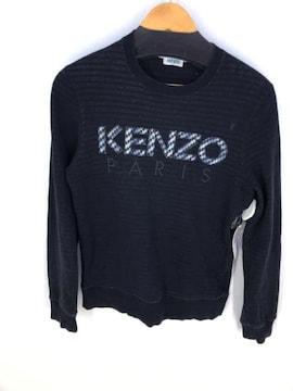KENZO(ケンゾー)ポルトガル製 ロゴ 刺繍 同色ボーダー トレーナースウェット・トレーナー