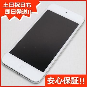 ●新品同様●iPod touch 第7世代 256GB シルバー●