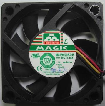 DCファンモータ/MAGK60角薄型15mm12V用4個未使用品0525