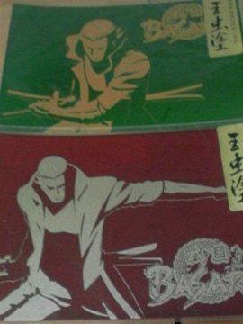 戦国BASARA 玉虫塗 ポストカード 片倉小十郎 2枚セット 宮城県 伝統工芸