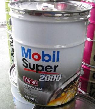 ☆ Mobil Super2000. 10W-40.API-SN/CF.A3/B4の部分合成油。20L