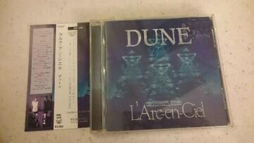 L'Arc-en-Ciel「DUNE」帯付/インディーズ/VAMPS HYDE ラルク