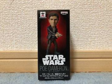 STAR WARS 最後のジェダイ コレクタブルフィギュア vol.2
