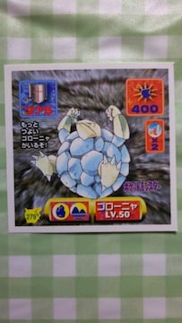 ポケットモンスター POCKET MONSTERS 最強シール烈伝 <改> ゴローニャ シール ステッカー