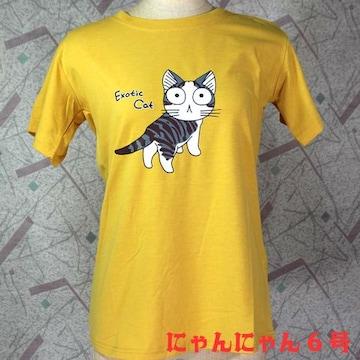 ◆猫大好き◆猫Tシャツ 見返り大目玉ネコ 芥子 L