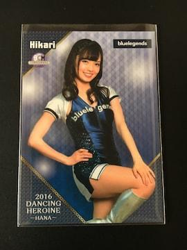 2016SCMオリジナル/HIKARI(西武)DANCING・GIRL
