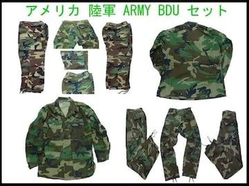 アメリカ 本物 陸軍 USED ARMY BDU セット 中古