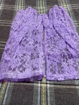 �S 薄紫色の手袋