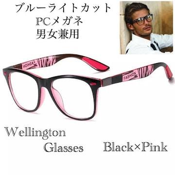 ウェリントン メガネ ブルーライトメガネ 伊達眼鏡 ピンク