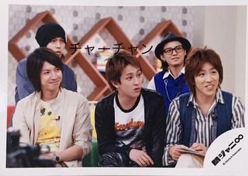 関ジャニ∞メンバーの写真★659
