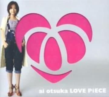 大塚愛★LOVE PiECE(CD+パズル)★FC限定盤★未開封