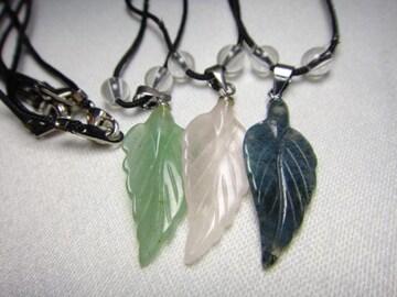 天然石★3種類、3色★葉型★ネックレス3本セット★細彫り