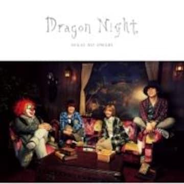 即決 SEKAI NO OWARI Dragon Night 初回限定盤B +LIVE CD 新品