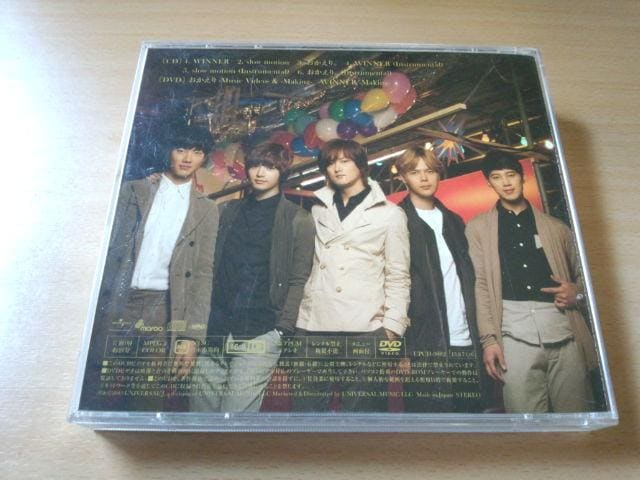 超新星CD「WINNER」 <超☆初回「おかえり。」盤>● < タレントグッズの