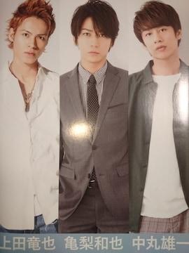 KAT-TUN★2017年5月号★月刊TVガイド