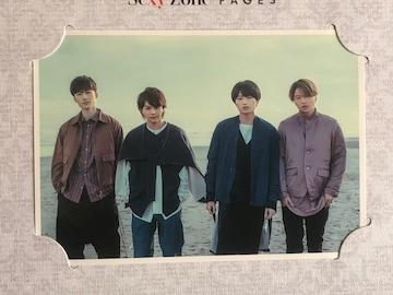 激安!超レア!☆SexyZone/PAGES☆初回限定盤A/CD+DVD☆美品!☆