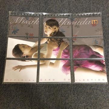 安田美沙子 2007 トレカ アイドル グラビア カード 9枚セット